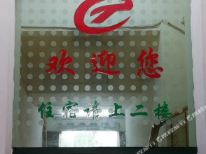 Tiancheng Hostel