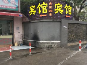 Youyuan Holiday Hostel