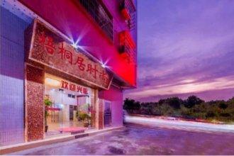 Wutongyu Hotel Apartment