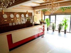 Langyi Express Hotel