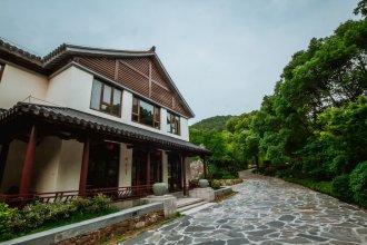Piao Miao Resort Suzhou