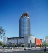 King Hall Hotel Tianjin