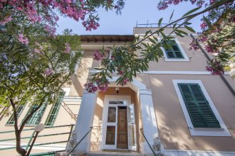 Villa Aurora Residence - Hostel
