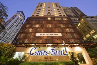 Centre Point Hotel Chidlom