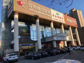 7 Days Inn (Beijing Jiugong)