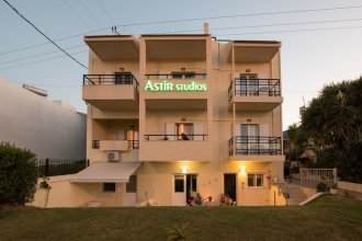 Astir Studios