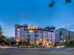 Yide Hotel
