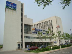 Holiday Inn Express Airport Tianjin