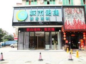 City Comfort Inn Shenzhen Airport