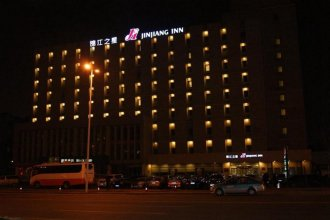 Jinjiang Inn Hongqiao Guangrongdao