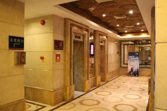 Tu Plus Service Apartment Shenzhen Convention Centre Futian Branch