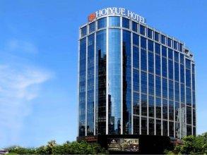 Hoiyue Hotel Xiamen