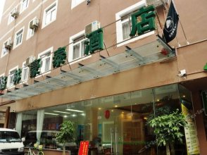 Green Tree Inn (Xiamen University)