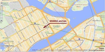 Mama Hostel