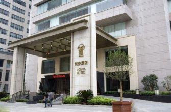 Xian Yohol Hotel