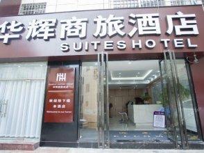 Yangguang 99 Inns (Xiamen Huizhan)