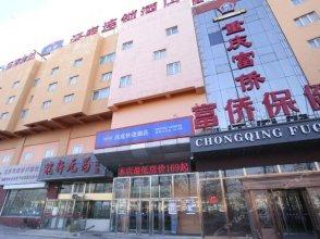 Hanting Hotel Beijing Media University