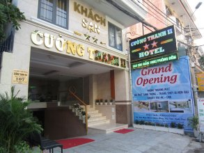 7S Hotel Cuong Thanh II HCM