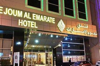 Nejoum Al Emarate