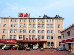 Rujun Business Hotel