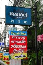 Buathai Hostel