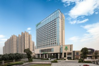 Holiday Inn Shunde