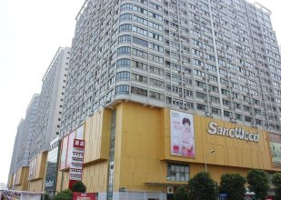Wuju Hotel Apartment