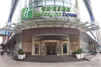 Holiday Inn Express Dalian City Centre