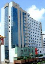 Fuzhou Biz Hotel