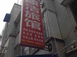 Kangjie Hostel