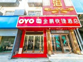 OYO xi 'an jinpeng express hotel