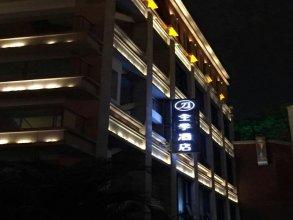 Jl Hotel Xiamen Zhong Shan Road Pedestrian Street Branch