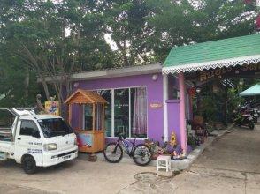 Sin U Rai Resort
