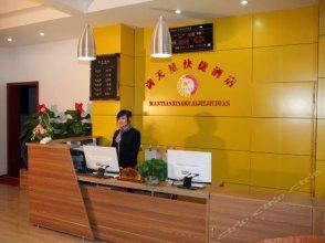 Mantianxing Express Hotel