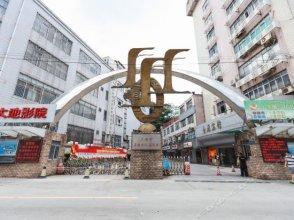 Jinyan Hotel Tianhe