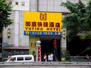 Guangzhou Yuting Hotel