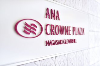 Crowne Plaza Ana Nagasaki Gloverhill