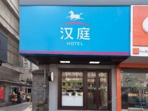 Hanting Hotel Xi'an Zhonglou North