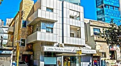 Little Tel-aviv Hostel