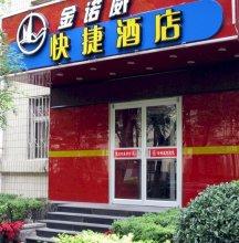 Jinnuowei Express Hotel