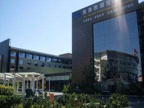 Beijing West International Trade Hotel
