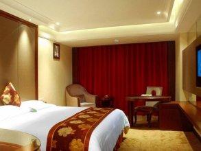 Shenzhen Paradise Hotel
