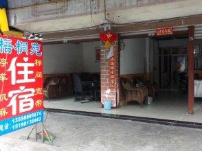 Wutongyuan Hostel
