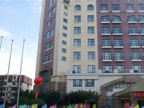 Best Western Tianjin Juchuan