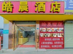Yingming Business Hotel Chengdu Tianhui