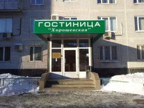 Меблированные комнаты Хорошевская
