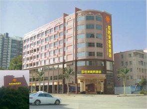 Bedforu Business Hotel