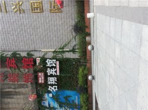 Mingxiang Hostel