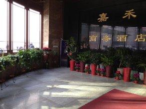 Xi'an Jia He Hotel