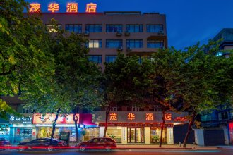 Mao Hua hotel